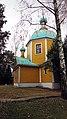 Dedenevo, Moskovskaya oblast', Russia, 141850 - panoramio (27).jpg