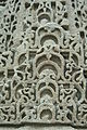 Detailed stone carving.JPG