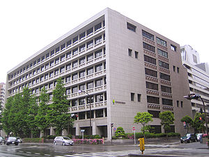 Development Bank of Japan.jpg