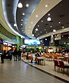 Dhahran food court (12482664983).jpg
