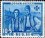 Dimitrie Stiubei - Costume nationale -Bucovina.jpg