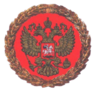 Diploma of the President of Russia.png