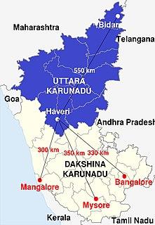 North Karnataka Place in Karnataka, India