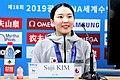 Diving athlete Kim Suji.jpg