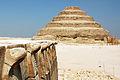 Djoser pyramid, cobra feize. Saqqara, Egypt, North Africa.jpg