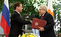 Dmitry Medvedev in Cyprus 7 October 2010-11.jpeg