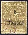 Dominican Republic 1883 Sc87.jpg