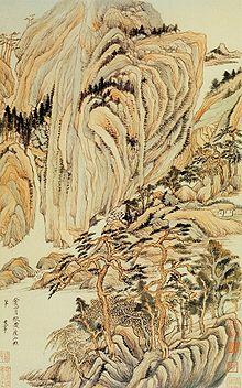 Wangchuan ji - Wikipedia