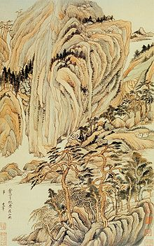 Px Dong Qichang Landscapes In The Manner Of Old Masters Wang Wei Album Leaf Nelson A uns Museum likewise T Woods X together with Alexandra Savelieva besides Untitled   X Q moreover Ekd Cer Xqj Ulnjqti Q. on old q art