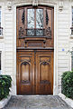 Door near the Place de Canada, Paris 2010.jpg