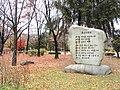 Dosan Memorial Park - Seoul, South Korea - DSC00414.JPG