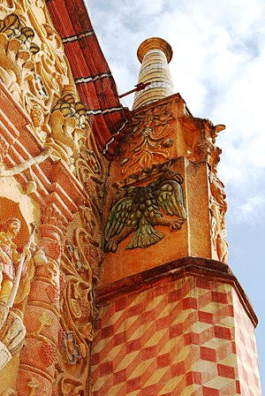 Franciscan Missions in the Sierra Gorda - Double headed eagle on the facade of the Concá mission