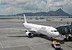 Dragon Air - Airbus airplane (19 June 1999) (Hong Kong Airport, China) (25456010048).jpg
