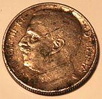 50 centesimi di lira wikipedia for Moneta 50 centesimi