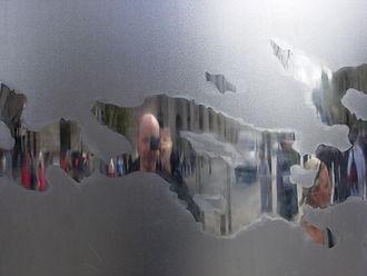 Spire of Dublin - Image: Dublin Spire Base Artwork Det