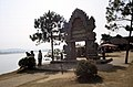 Dunst Myanmar 2005 65.jpg