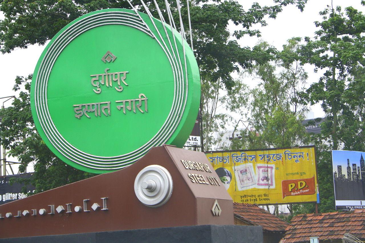 Durgapur Wikiwand Electronics Intrumentation Group Cmeri India