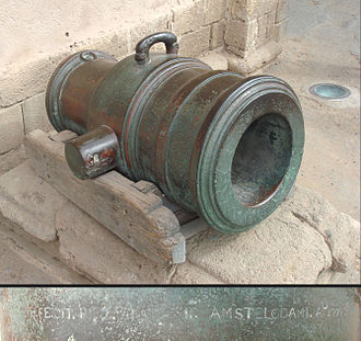Morocco–Netherlands relations - Dutch bombard made in Amsterdam in 1771, installed in Essaouira, Morocco.