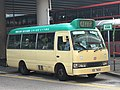EX7835 New Territories 90P 18-10-2019.jpg