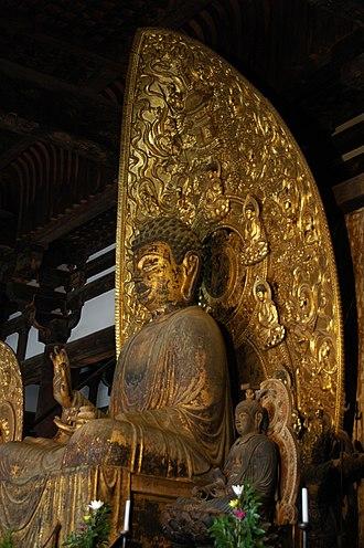 Bhaisajyaguru - Kōfuku-ji