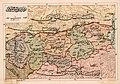 Eastern Rumelia Vilayet — Memalik-i Mahruse-i Shahane-ye Mahsus Mukemmel ve Mufassal Atlas (1907).jpg