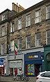 Edinburgh, 18, 19 Elm Row.jpg