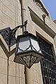 Edremit İş Bankası Edremit Şubesi 1643.jpg