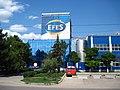 Efes Vitanta Moldova Brewery - panoramio.jpg