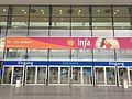 Eingang-Infa-2016.jpg
