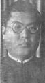 Eizo Ito.png