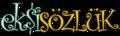 Ekşi Sözlük logo.png