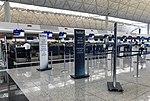 El Al check-in counters at VHHH T1 (20180903152254).jpg