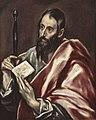 El Greco - St. Paul, 1598–1600.jpg