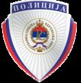 Emblem of Police of Republika Srpska.png