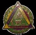 Emblema del Partido Republicano Radical Socialista.png