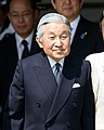 Emperor Akihito cropped 1 Barack Obama Emperor Akihito and Empress Michiko 20140424 1.jpg