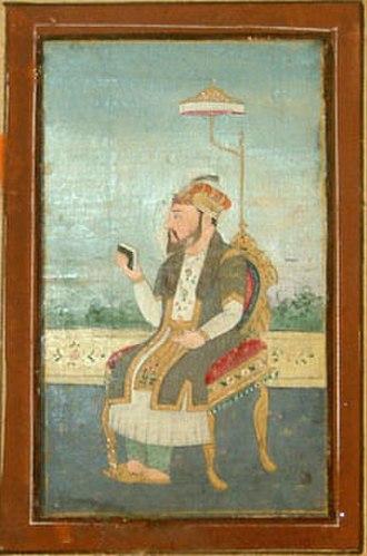 Rafi ud-Darajat - Image: Emperor Rafi Uddar Jat