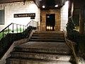 Entrada al Restaurante El Bodegón (4181480479).jpg