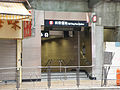 Entrance and exit A2 of Sai Ying Pun Station.JPG