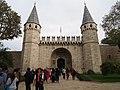 Entrance of Topkapı Palace - 2014.10 - panoramio.jpg