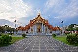 Entrance of Wat Ben.jpg