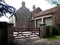 Entrance to Hunt Hill Farm - geograph.org.uk - 1410030.jpg