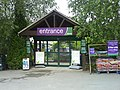 Entrance to Notcutts Garden Centre - geograph.org.uk - 1372087.jpg