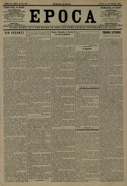 File:Epoca, seria 2 1896-10-18, nr. 0282.pdf