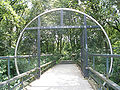 Erasmuspark poort.jpg