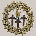 Escudo Hermandad del Perdón de Jerez.jpg