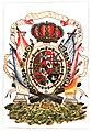 Escudo Real de España - Codex Martínez Compañón.jpg