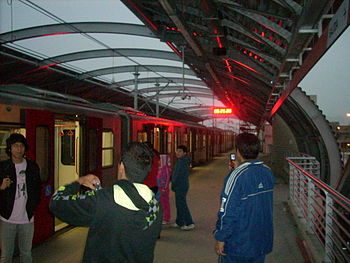 Estacion La Cultura - Metro de Lima