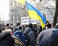 Euromaidan Kiev 2014-02-18 15-00.JPG