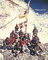 Euskal Espedizioa, Everest, 1980.jpg